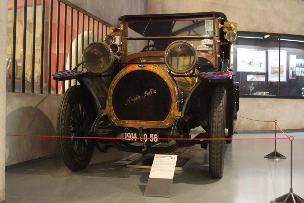 Musée des 24h du Mans IMG_1005